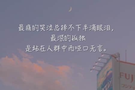 失望攒够了就离开说说配图 决定放弃一个人的句子